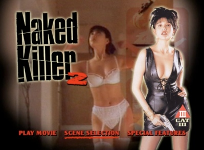 Naked Killer 2 - Raped By an Angel DVD Screenshot Screencaps Stills Gallery 1 Andrew Lau,  Simon Yam,  Chingmy Yau