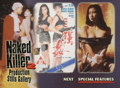 Naked Killer 2 - Raped By an Angel DVD Screenshot Screencaps Stills Gallery 6 Andrew Lau,  Simon Yam,  Chingmy Yau