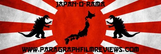GODZILLA JAPAN PARAGRAPHFILMS JAPAN-O-RAMA