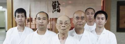 JAPANORAMA Jiro Dreams of Sushi,  Sukiyabashi Jiro, JAPANORAMA Jiro Dreams of Sushi - Sushi Pieces, Roppongi Hills, Jiro Ono, Yoshikazu Ono
