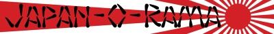 JAPANORAMA - SF WASABI RICE BANNER