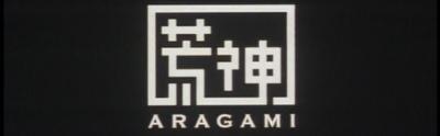 Duel Project Aragami