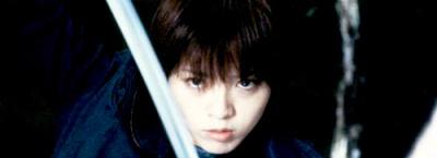 The Princess Blade 2001 2003 Yumiko Shaku, Hideaki Ito, Yoichi Numata, Kyusaku Shimada, Yōko Maki, Shinsuke Sato