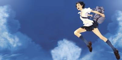 The Girl Who Leapt Through Time 時をかける少女 Toki o Kakeru Shōjo 2006