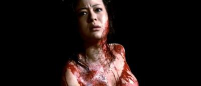 Sex and Fury 03 Reiko Ike, Akemi Negishi, Christina Lindberg, Ryôko Ema, Yôko Hori, Naomi Oka, Rena Ichinose