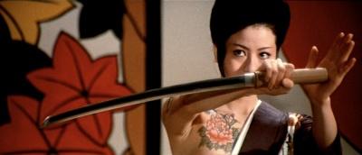 Sex and Fury 18 Reiko Ike, Akemi Negishi, Christina Lindberg, Ryôko Ema, Yôko Hori, Naomi Oka, Rena Ichinose
