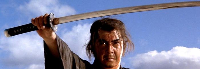 https://paragraphfilms.files.wordpress.com/2013/08/01-baby-cart-to-hades-tomisaburo-wakayama-akihiro-tomikawa-go-kato-yuko-hamada-isao-yamagata-michitaro-mizushima-ichirocc82-nakatani-akihiro-tomikawa-sayoko-katocc82-jun-hamamura.jpg?w=700
