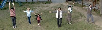 Top Happiness of the Katakuris, Kenji Sawada, Keiko Matsuzaka, Shinji Takeda, Naomi Nishida, Kiyoshiro Imawano, Tetsuro Tamba, Naoto Takenaka, Tamaki Miyazaki, Takashi Matsuzaki, Yoshiyuki Morishita