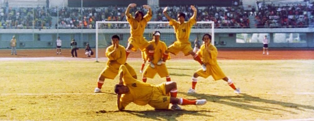 Shaolin Soccer 01 – Wong Yut Fei, Lam Chi-Sing, Tin Kai ...