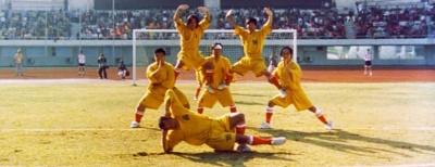 Shaolin Soccer 01 - Wong Yut Fei, Lam Chi-Sing, Tin Kai-Man, Danny Chan Kwok Kwan, Stephen Chow, Lam Chi Chung, Ng Man Tat, Vicki Zhao, Patrick Tse