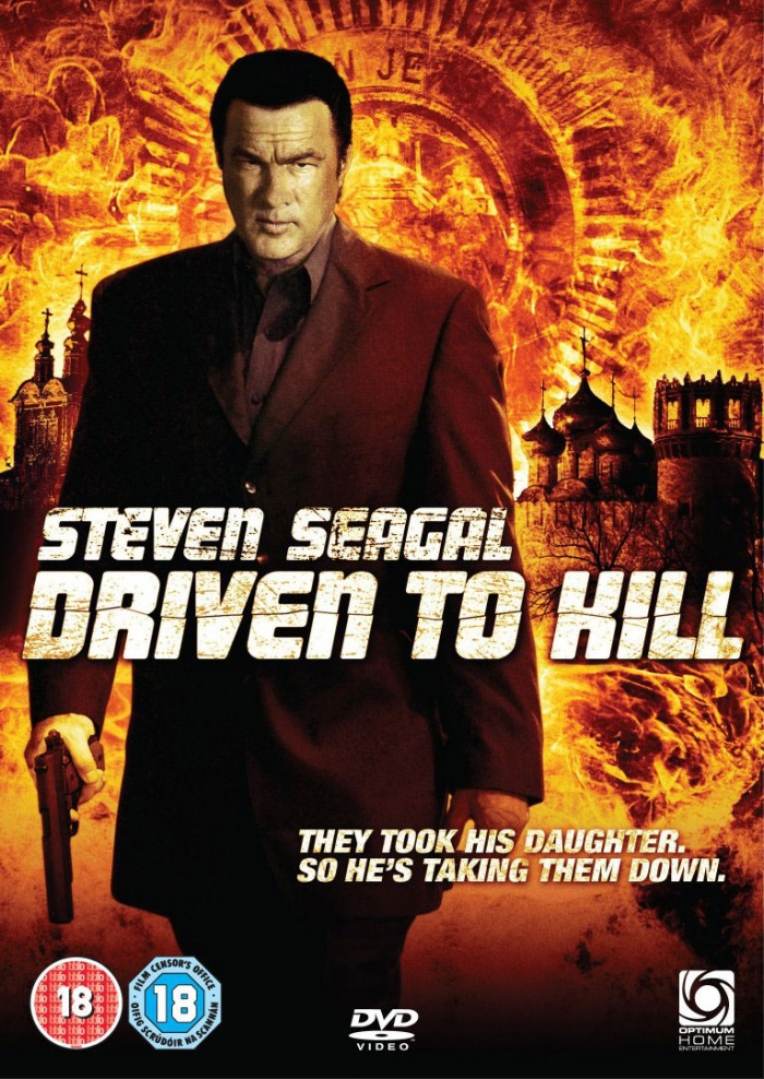 Filme Steven Seagal