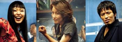 No Blood No tears, 피도 눈물도 없이, Pi-do nunmul-do eobsi, Jeon Do-yeon, Lee Hye-young, Jung Jae-young, Ryoo Seung-bum, Shin Goo, Jung Doo-hong, Baek Il-seob, Kim Su-hyeon, Im Won-hee, Ahn Gil-kang, Ryoo Seung-wan, Dogfighting, Karaoke, Car Crash, Streetfight, Shopfight,